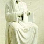 ibn gavirol 1