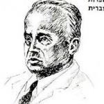 yaacov cohen 2
