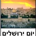 yom yerusalaim
