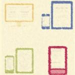 מדור ספרים אלקטרוניים