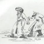 HERSCHELLE PICTURE