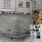 russian u.f.o