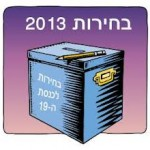 vote 2013