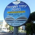 haifa event