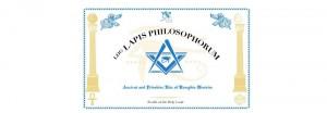 """מגן דוד ובתוכו העין של האל הורוס. סמל מסדר """"ממפיס-מצרים"""" העולמי. עיצב: ישראל אורן (2010)"""