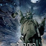 IndependenceDayResurgence1