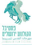 festival jerusalem 2016