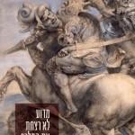 rakover joav book