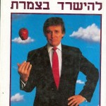 trump book cover 1