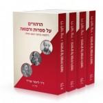 limor sharir literary medicine series