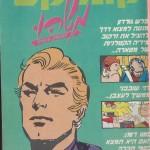 flash gordon on masheu comics 2 cover