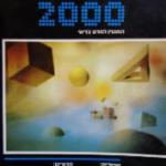 fantasya 2000 no 9
