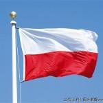 poland flagg 1