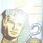 sod amikhdASH AAFEL1