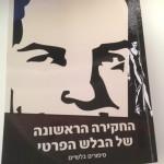 yuri moor book 1