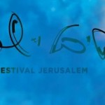 festival israel 2018
