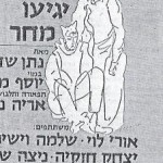 they will come toomorow 0