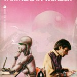 elisom partners in wonder