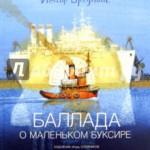 brodski book cover
